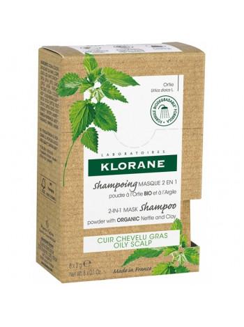 Клоран Шампунь-маска для волос 2 в 1 Порошковый с экстрактом Крапивы и глины 8 шт по 3 гр Klorane Oil Control Shampoo-mask with nettle (117331)